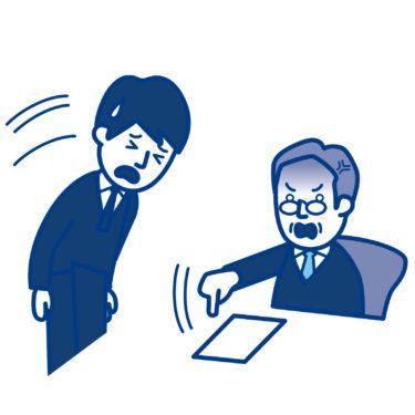 【ITコンサル】【転職】期待値を超える