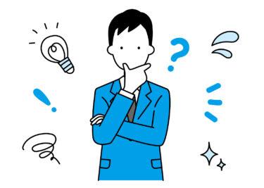 【ITコンサル】【転職】考え方を変えよう