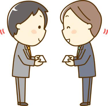 【文系SE】転職時におススメの人材エージェントはビズリーチ一択